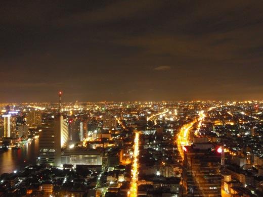 Bangkok State Tower, Breeze, Lebua