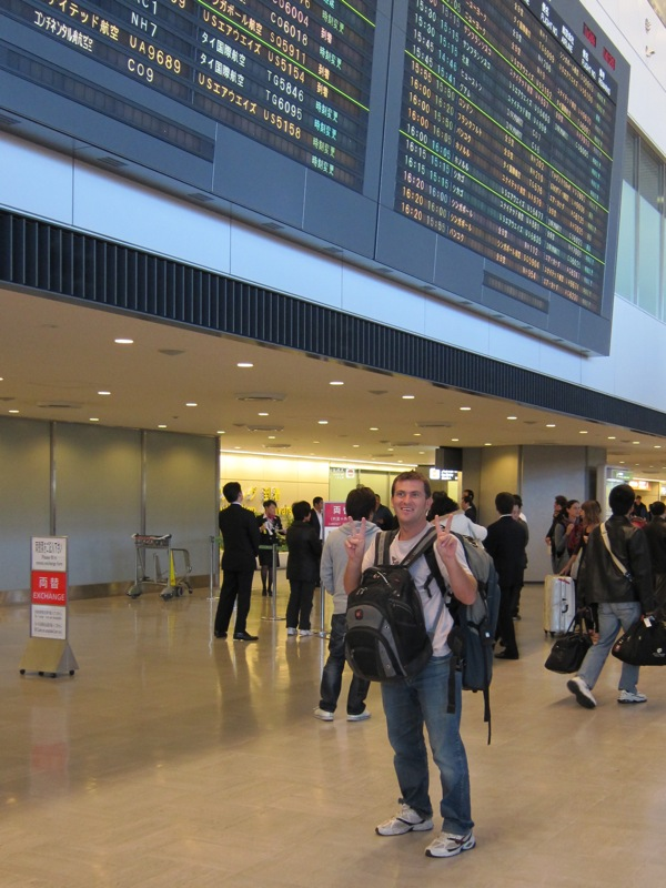 Arriving in Tokyo, Japan – Exploring Ueno