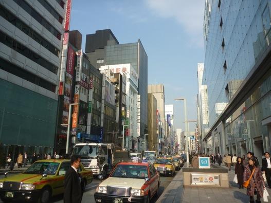 Ginza, Tokyo – High End Shopping District