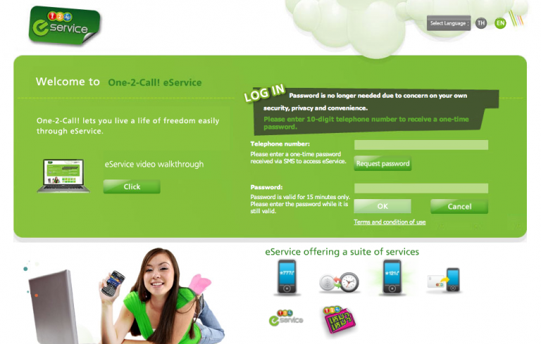 Get Unlimited EDGE/GPRS Data on One-2-Call In Thailand